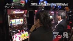 #53 ハセガワヤング/沖ドキ!2/動画