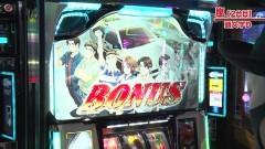 #619 嵐・梅屋のスロッターズ☆ジャーニー/東京都★前編/動画