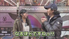 #5 スロバカ/政宗2/動画