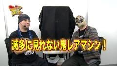 #31 マニアの遺言/黄門さんED/ウキウキモンキーM/動画