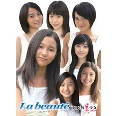 国民的美少女2009★OPENING/動画