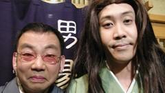 大泉・木村の1×8観光組合(1) #4 女将姉妹のおもてなし入門・前編/動画