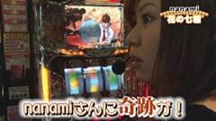 #25 PPSLタッグリーグ/サラ番/ヱヴァ9/北斗の拳6拳王/動画