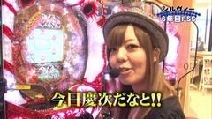 #41 PPSLタッグリーグ/ヤッターマン/吉宗3/真・花の慶次/地獄少女 弐/動画