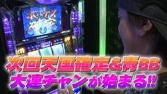#595 射駒タケシの攻略スロット�Z/主役は銭形2/押忍!番長2/動画