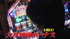 #609 射駒タケシの攻略スロット�Z/パチスロ 花の慶次/主役は銭形2/動画