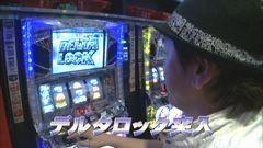#677 射駒タケシの攻略スロットVII/スカイガールズ〜ゼロ、ふたたび〜/動画