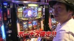 #721 射駒タケシの攻略スロットVII/押忍!サラリーマン番長/動画