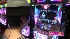 #752 射駒タケシの攻略スロットVII/まどか☆マギカ2/動画
