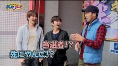 #2 ゲッツゴー/ポセイドン/サラ番/モンキーターンII/シェイクIII/動画