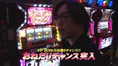 #840 射駒タケシの攻略スロットVII/ギルクラ/パチスロラブ嬢/動画