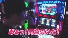 #856 射駒タケシの攻略スロットVII/パチスロラブ嬢/ダンまち/動画