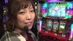 #71 PPSLタッグリーグ/真・北斗無双/ルパンEnd/サラ番/番長2/動画