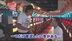 #10 マネ豚2/押忍!番長3/熊酒場2丁目店/動画