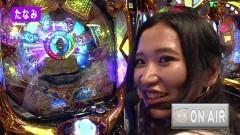 #97 オリジナル必勝法セレクション/大海物語4/シンフォギア/星矢4限界突破/動画