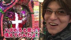 #51 ビジュR1/CRヱヴァンゲリヲン〜いま、目覚めの時〜/動画