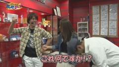 #13 ゲッツゴー/北斗の拳 新伝説創造/笑ゥせぇるすまん3/動画