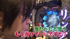 #72 ビジュR1/リング終焉/アイマリン/金富士/GANTZ/まどマギ/動画