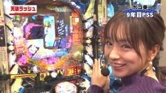 #125 PPSLタッグリーグ/北斗7天破/ルパンLASTGOLD/鏡/動画