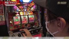 #618 S-1GRAND PRIX 「33th Season」/準決勝B裏後半/動画