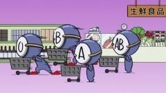#6 血液型くんの買い物/動画