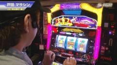 #510 S-1GRAND PRIX 「26th Season」準決勝B[裏]前半/動画