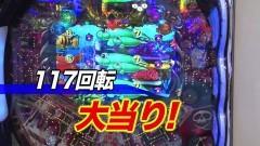 #232 黄昏☆びんびん物語/凱旋/ハーデス/ジューシーハニー/大海4BK/動画