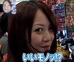 #5水瀬&りっきぃのロックオン宮城県仙台市★前編/動画