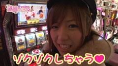 #7 逮捕しちゃうゾ/Dororonえん魔くん/ハーデス/AKB48/動画