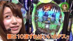 #149 水瀬&りっきぃのロックオン/北斗 強敵/ヱヴァ10/CR神獣王2/動画