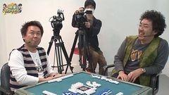 沖と魚拓の麻雀ロワイヤル RETURNS 第16話/動画