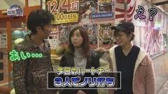 #103 RSGre/蒼天の拳 天羅/不二子/仕事人V/動画