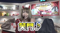 #42 笑門/まどマギ2/北斗の拳 新伝説創造/動画