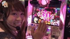 #74 笑門/SLOT魔法少女まどか☆マギカ2/動画