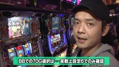 #1 旬速/押忍!サラリーマン番長/動画