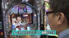 #33 旬速/CRぱちんこAKB48 バラの儀式/動画