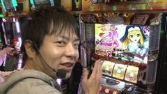 #72 旬速/戦国乙女2〜深淵に輝く気高き将星〜/動画