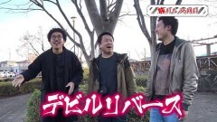#71 旅打ち/ディスクアップ/ビッグドリーム/ツインドラゴン/動画