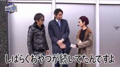 #167 RSGre/AKB48-3誇りの丘/天龍/真・怪獣王ゴジラ/動画