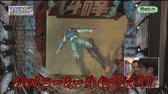 #71 RSGre/CR北斗 転生/沼3/ガンダムLAST SHOOTING/動画