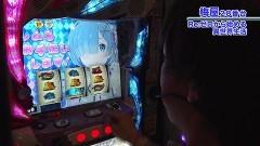 #554 嵐・梅屋のスロッターズ☆ジャーニー/埼玉県★後編/動画