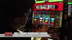 #928 射駒タケシの攻略スロットVII/バーサス/サンダーVライトニング/アレックス/動画