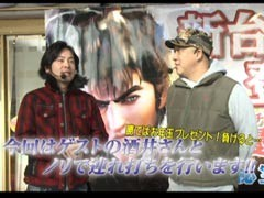 #532 射駒タケシの攻略スロット�Z�花の慶次 天に愛されし漢/動画