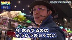 #5 おじ5/秘宝伝/鬼の城/魂斗羅3D/スロ化物語/動画