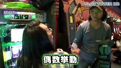 #7 おじ5/獣王 王者の帰還/エウレカ2/仮面ライダーUNLIMITED/動画