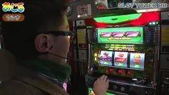 #9 おじ5/ギルギア/エウレカセブン2/仮面ライダーUNLIMITED/動画