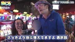 #22 おじ5/アナゴ/モンキーターンII/ジャグラーシリーズ/動画