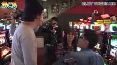 #45 おじ5/スーパービンゴネオ/ドリームジャンボ/サラ番/動画