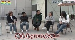 #51 おじ5/第5戦目結果発表/動画