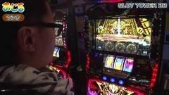 #56 おじ5/パチスロアレジン/アナゴ/動画